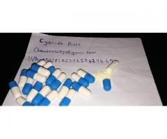 Píldoras, polvo y líquido de cianuro de alta pureza para la venta